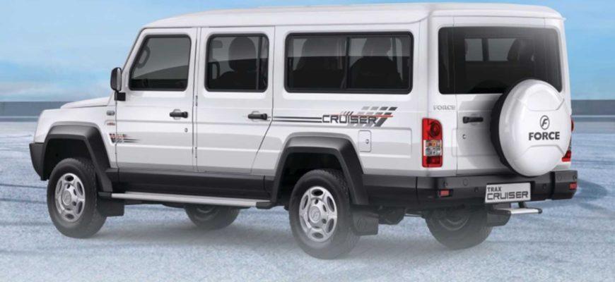 Force Motors Trax Cruiser 2022 сбоку