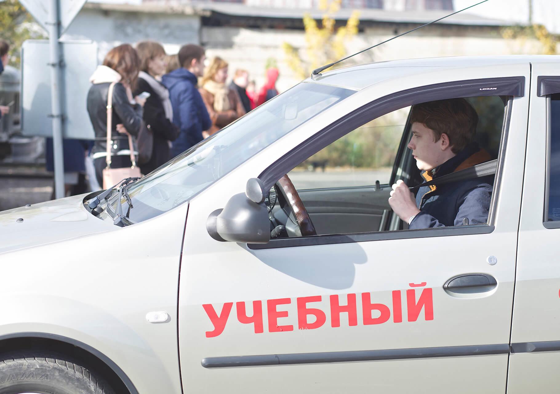 В России можно получить водительские права с 16 лет. Отмена площадки при сдаче на права с 1 апреля 2021 года.