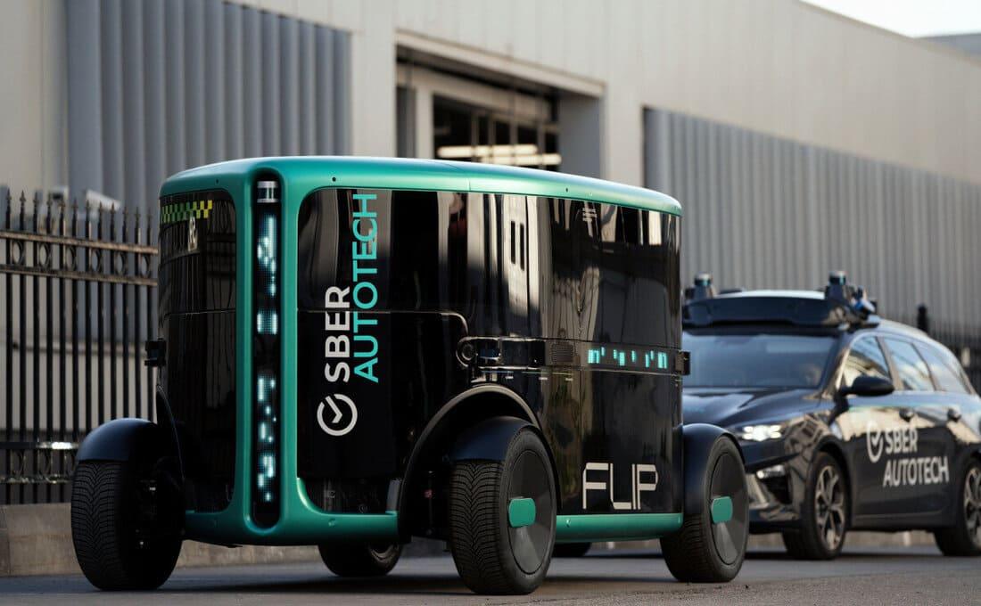 фото ФЛИП - концепт беспилотного электромобиля