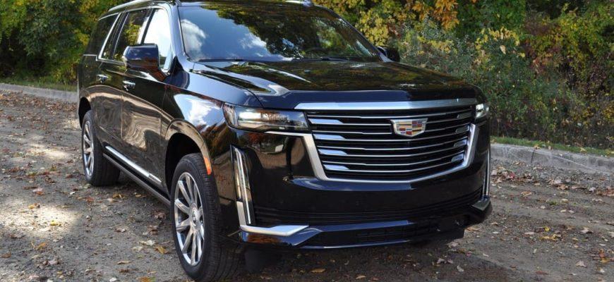 Cadillac Escalade 2021-2022 старт продаж в России