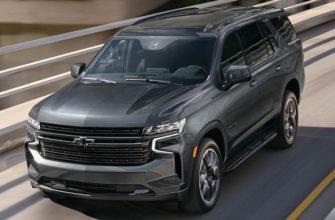 Chevrolet Tahoe 2021 - 2022