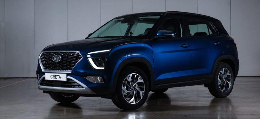 Новая Hyundai Creta 2021 - 2022 фото в России