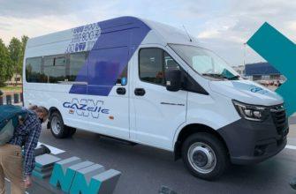 Новый микроавтобус ГАЗель NN 2022 с цельнометаллическим кузовом