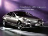 Представлен Mercedes CLS 2011 модельного года