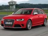 Тест-драйв Audi RS4 Avant 2012-2013 (видео)