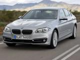 Цены на BMW 5-Series 2014 в России
