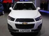 Цены на Chevrolet Captiva 2014 в России