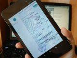 Электронный ПТС: в России с 1 июля 2018 года. Преимущества и недостатки электронных ПТС