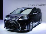 Информация о новом минивэне Lexus LM (фото, видео)