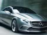 Mercedes Style Coupe Concept 2012: фото, характеристики, видео