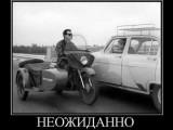 Авто демотиваторы (3 подборка)
