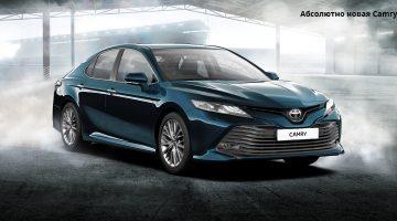 Новая Тойота Камри 2019 в России (цена, комплектации, фото, характеристики)
