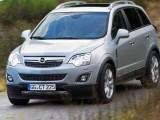 Новый Опель Антара 2012 в России: характеристики, фото, цена