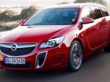 «Заряженная» Opel Insignia OPC 2014 года