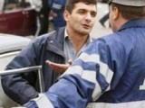 Оплата штрафов за нарушение ПДД через интернет