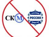 У СК «Россия» и «Метротон» отозваны лицензии на ОСАГО