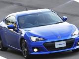 Спортивное купе Субару BRZ: характеристики, фото, видео
