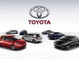 Тойота отзывает более 500 тыс. авто