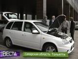 Видео об электрической Lada Ellada