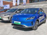 Доступный электромобиль Geely Emgrand GSe (цена, фото, видео)