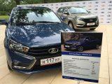 Электромобиль Lada Vesta EV (фото, характеристики)