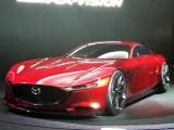 Концептуальное купе Mazda RX-Vision 2015 (фото, видео)