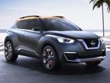 В Бразилии представили Nissan Kicks Concept (фото, видео)