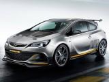 Представлен 300-сильный Opel Astra OPC Extreme