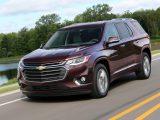 Новый Chevrolet Traverse 2018 в России (цена, фото, характеристики)