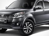 Представлен рестайлинговый Toyota Rush 2016 (фото, цена)