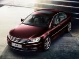 Представлен обновленный Volkswagen Phaeton 2015 – 2016 (фото)