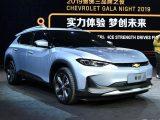 Электромобиль Chevrolet Menlo (фото, цена, запас хода, дата выхода)