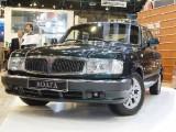 ГАЗ 3110 (Волга) расход топлива